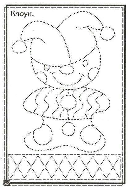 86 Best Cizgi Images On Pinterest Kindergarten