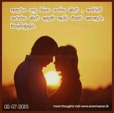 12 best Sinhala Quotes images on Pinterest | Poem, Poems ...