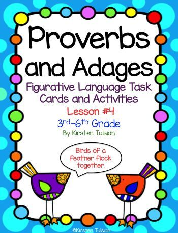 Proverb and Adage Task Cards and Activities are Common Core aligned for 3rd to 6th grade. This figurative language product includes 2 instructional pages, 7 pages of common proverbs and adages (42 common proverbs/adages), task card answer sheet, task card answer key, and 3 activity sheets. Please note that as per the common core standards, this packet does NOT focus on the difference between proverbs and adages, but instead on the contextual meaning of proverbs and adages.