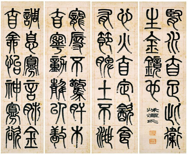 Best images about design world calligraphy on