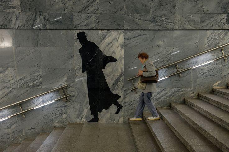 Στάση μετρό Dostoevskaya