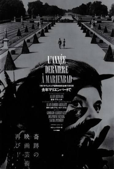 Last Year at Marienbad - Japanese Style Posters at AllPosters.com