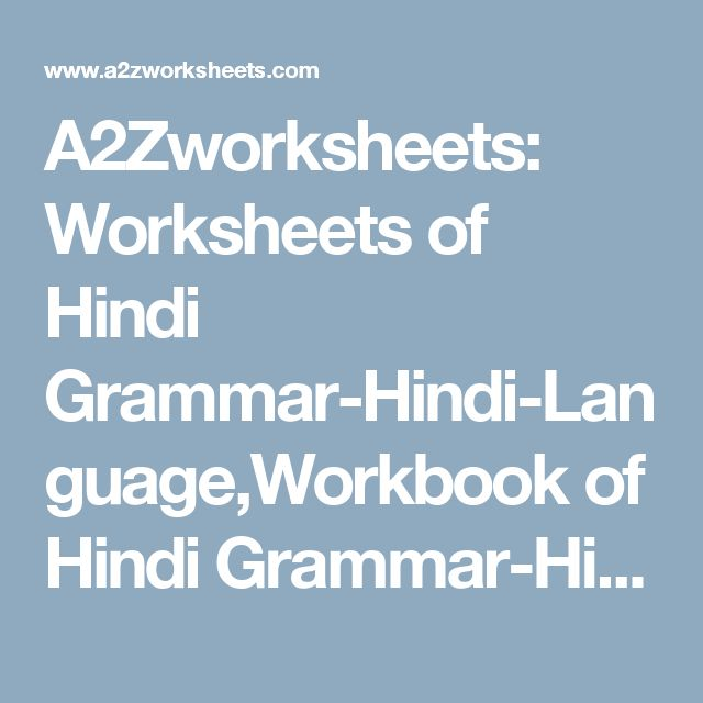 7 best Varsha images on Pinterest English grammar, Language and - new informal letter writing format in hindi
