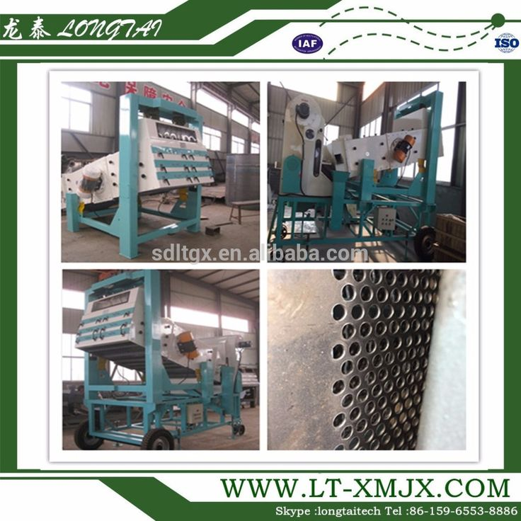 High Quality pellet Cleaning Sieve from China manufacturer directly