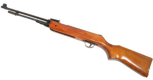 Bb Vs Pellet : 59 best images about pellet bb guns on pinterest pump ~ Lizthompson.info Haus und Dekorationen