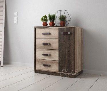 Dressoir Paradise is een praktisch dressoir met veel opbergruimte. Dit model beschikt over 1 deur en 3 lades. Het meubel is uitgevoerd in eiken met wengé.