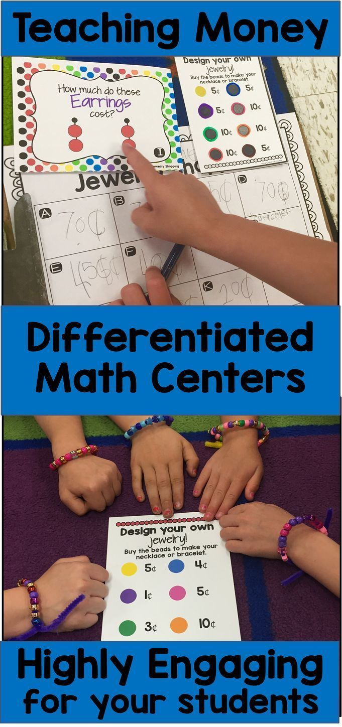 Engage your students with this differentiated set of 4 math centers that allow your students to practice working with money to $1.00 and beyond.