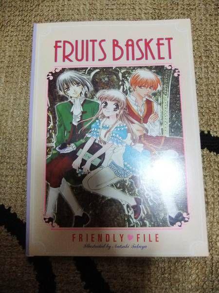yahoo.aleado.com Yahoo Auctions: Hana to Yume appendix  Fruits Basket paper file new goods1999 year