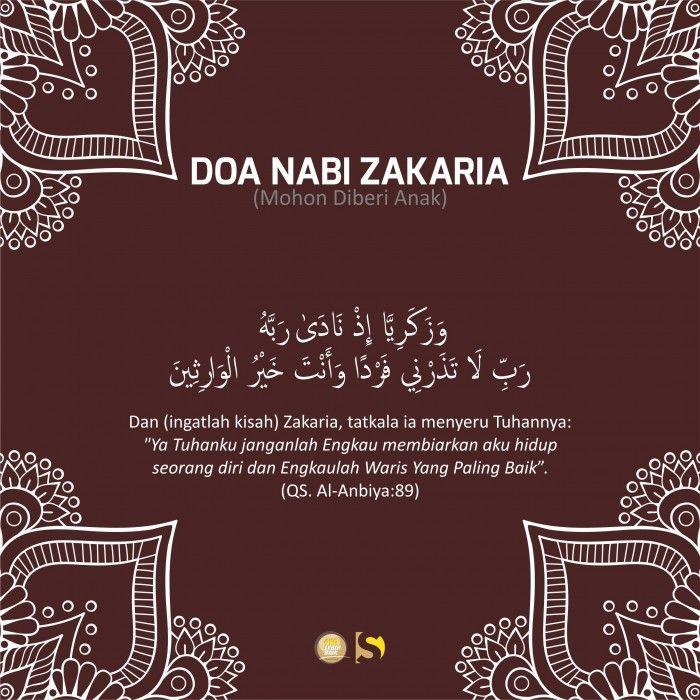 Doa Nabi Zakariya