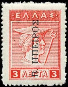 Postage stamps and postal history of Epirus