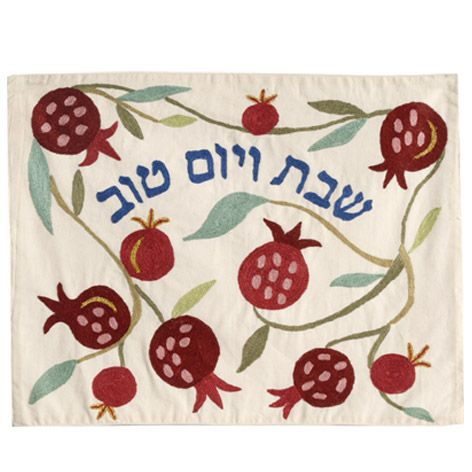 Images of Yair Emanuel Embroidered Challah Cover - Pomegranates