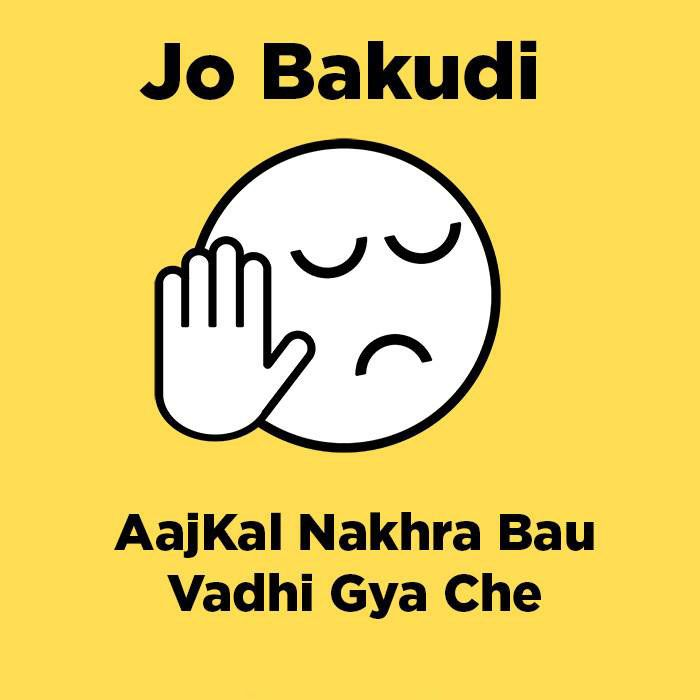 Latest Quotes In Hindi: 25+ Best Ideas About Hindi Funny Jokes On Pinterest