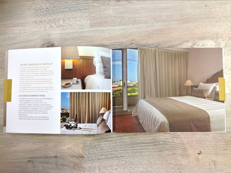 Brochure for Kydon Hotel