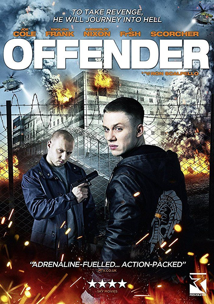 Watch Us English Movie Online Free