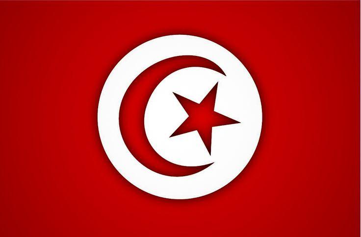 T l charger fond d cran drapeau tunisie gratuit drapeau for Image de fond ecran qui bouge gratuit