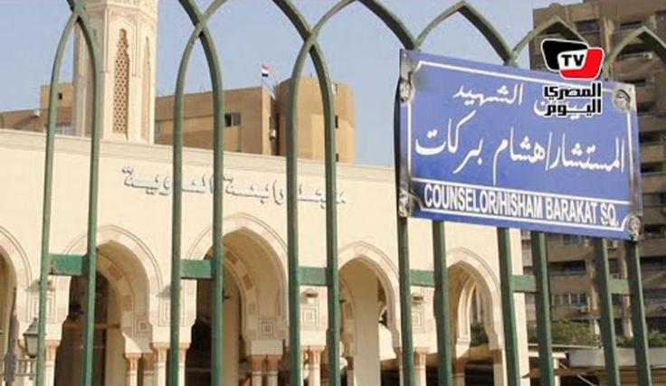 KIBLAT.NET, Kairo – Pemerintah Mesir dikabarkan mengganti nama Masjid Rabi'ah Al-Adawiyah, yang menjadi simbol perjuangan melawan kudeta yang dilakukan Abdul Fatah Al-Sisi pada 3 Juli 2013 silam. Masjid yang menjadi saksi bisu pembantaian ribuan pendukung Muhammad Mursi itu namanya diganti dengan Masjid Hisyam Barakat, yang merupakan mantan Jaksa Agung Mesir. Sumber terpercaya di Departemen Wakaf …