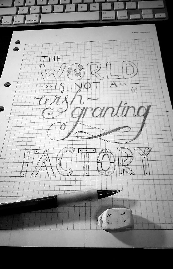 WIP: The world is not a wish-granting factory. A very rough first draft of one of my favourite quotes from The Fault in Our Stars. I am lovi...
