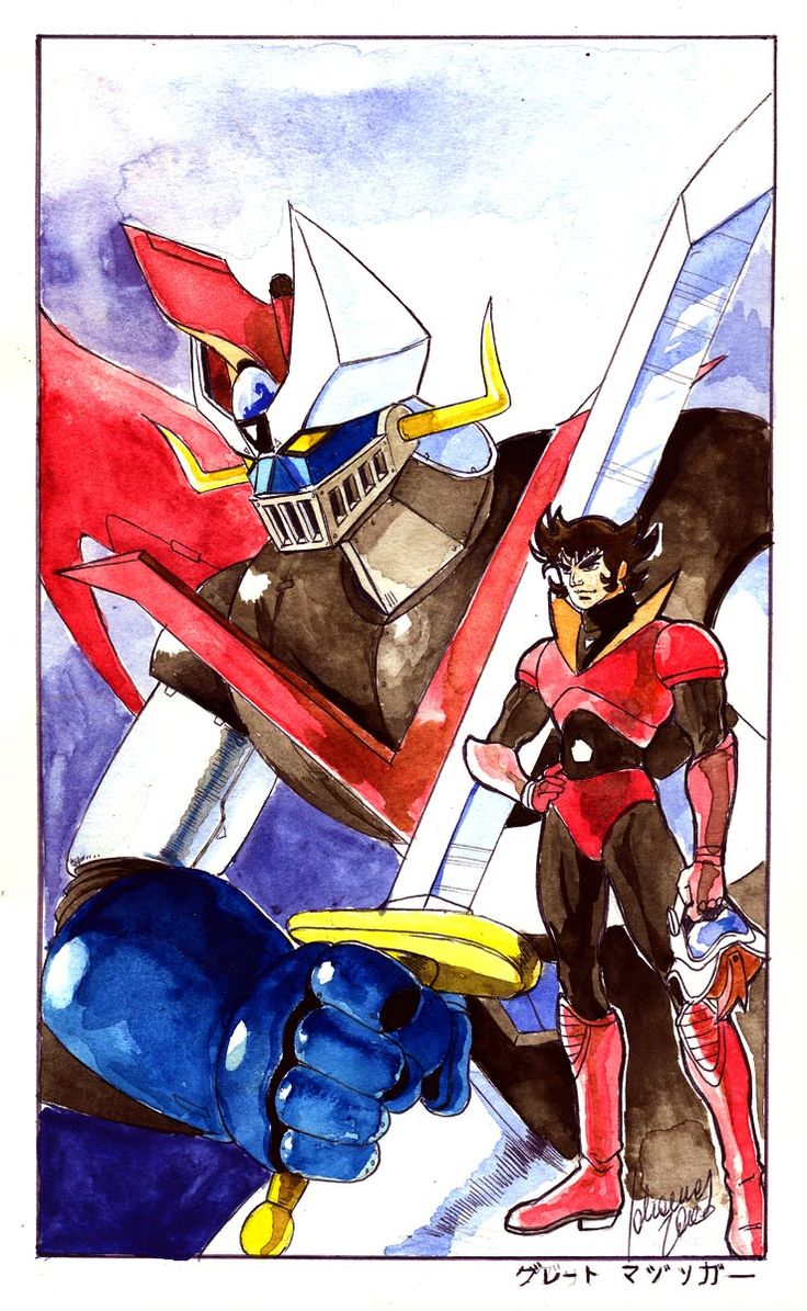 Mazinger z coloring pages - Find This Pin And More On Mazinger Z By Carloslopezg