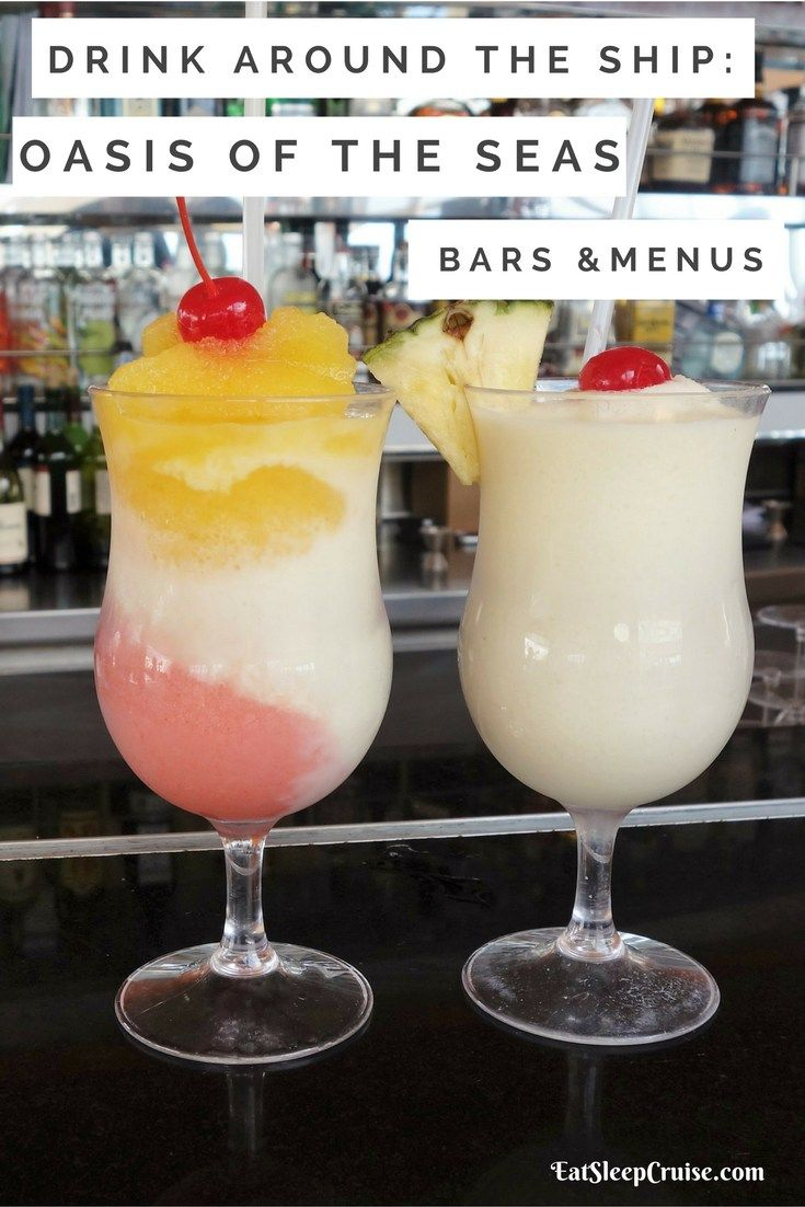 Oasis of the Seas Bars- A complete list of all the bars and specialty menus during our drink around the ship tradition!