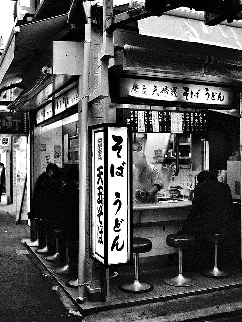 麺屋 noodle shop