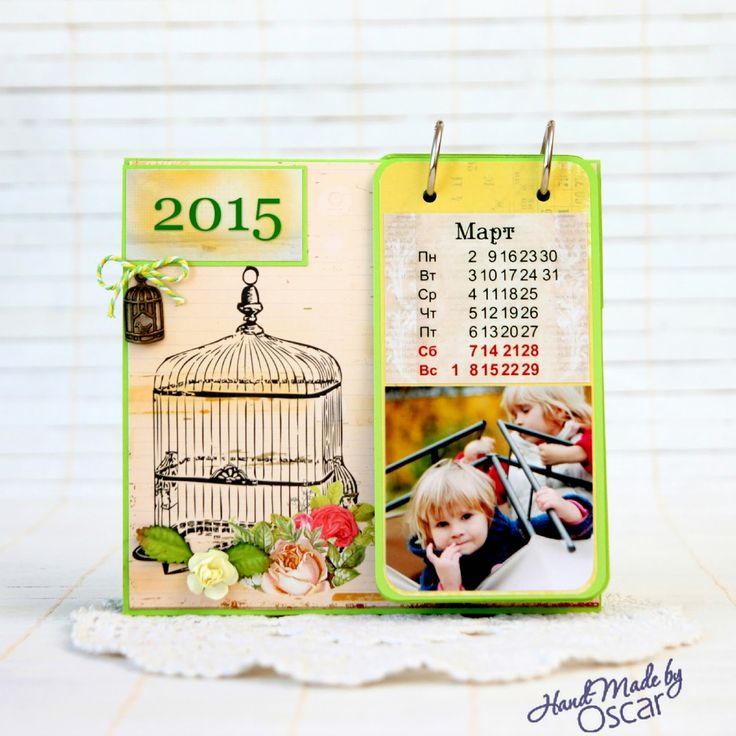 Handmade by Oscar                       : Календарь-фотоальбом