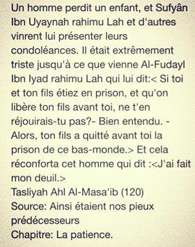 #sagesse  #deuil #salafs-salih