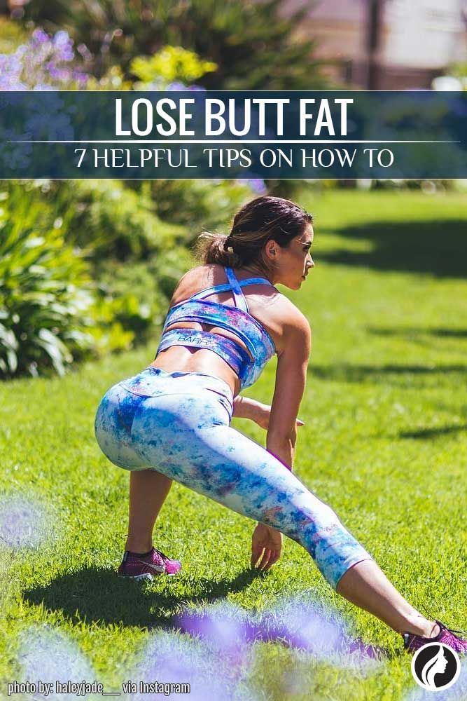 Are you trying to lose weight in your butt? Tired of having a big booty? Don't worry; there are ways to get rid of that unsightly extra weight on your behind.