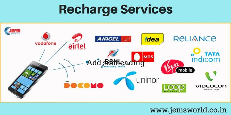 Recharge Services with Best offers and Cashback   Start your business with us, you can hire our agency. Jems World is the best e-commerce services provider in India, we provide best recharge services. You can recharge your mobile and DTH with best offers. You can get amazing offers and cashback while recharging your phone. More details on our website check here:-  http://www.jemsworld.co.in/  #rechargeservices #ecommerce #jemsworld #jamnagar