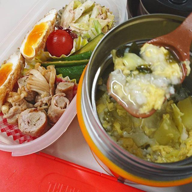 今日のランチは 白菜とツナのサラダ 中華きゅうり 肉巻きえのき 2つ折り卵焼き ふんわり卵雑炊 です٩(ˊᗜˋ*)و 白菜のサラダは、白菜消費のために急きょ昨日の夜ごはんに作りましたが、食感が良い👍❤️ 雑炊にキャベツの芯に近い部分ごろごろ入れましたが、ちゃんと柔らかくなりました✨さすがサーモス(*´꒳`*)❤️ #サーモス #スープジャー #ランチ #お昼ごはん #お弁当 #おかず #手作り #卵 #雑炊 #きゅうり #白菜 #サラダ #野菜 #肉 #豚 #えりんぎ #簡単 #手軽 #時短 #節約