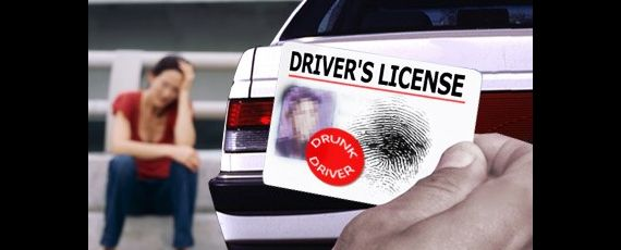 Know how your driver license can be suspended - http://www.requestlegalservices.com/know-how-your-driver-license-can-be-suspended
