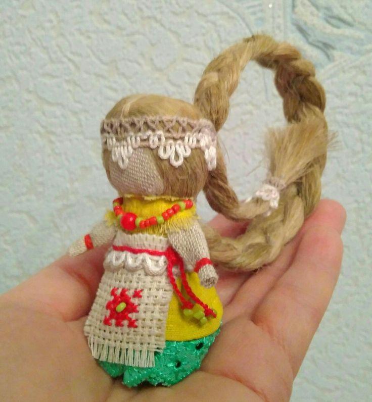 Куколка Счастья .