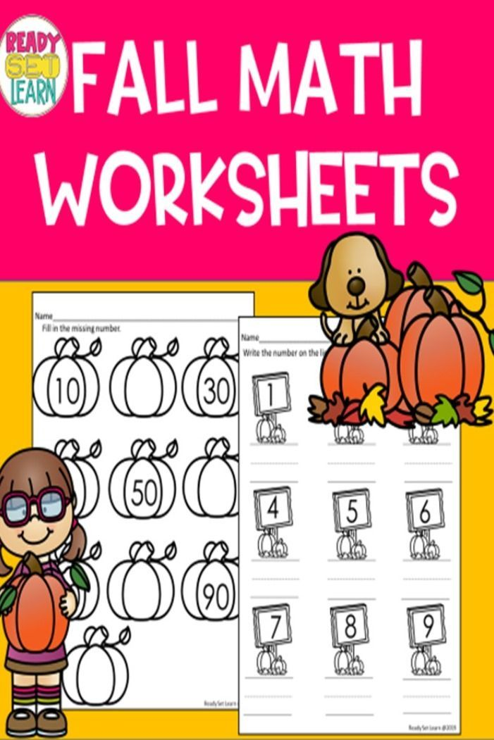 These Fall Math Worksheets Will Compliment Your Preschool And Kindergarten Math Curriculum They Are Gre Fall Math Kindergarten Math Curriculum Math Worksheets