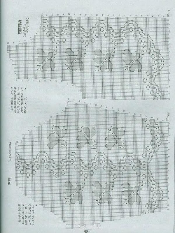 http://knits4kids.com/ru/collection-ru/library-ru/album-view?aid=2756