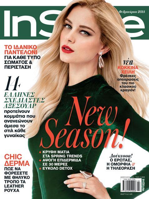 InStyle #5, Φεβρουάριος 2014, Δούκισσα Νομικού