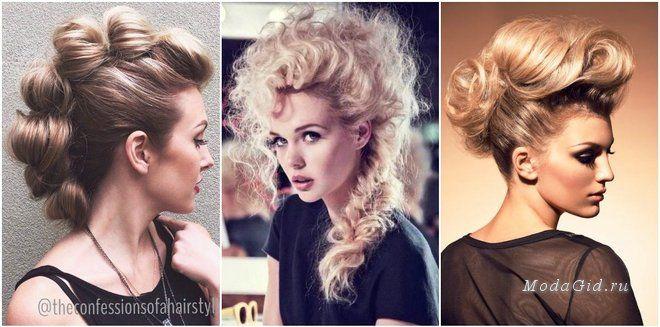 Модные прически: Фальшивый ирокез – модная причёска 2016 года