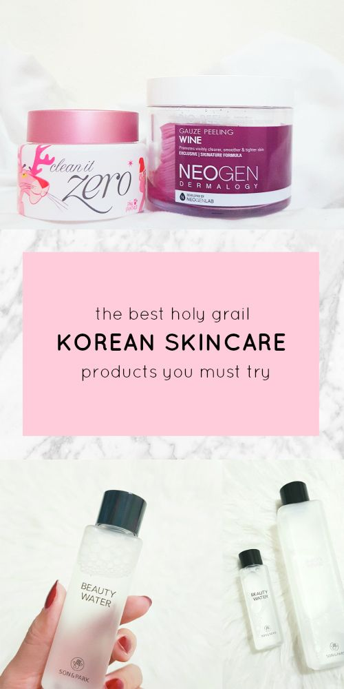 The best holy grail Korean skincare products you must try! #KoreanSkincare #Beauty #MakeUp