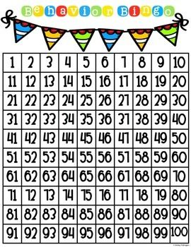 FREE behavior bingo boards! 3 versions-black and white and color. Great for classroom management!