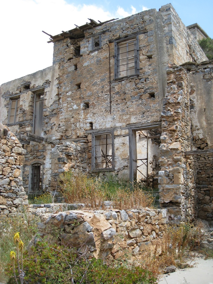 Spinalonga, Crete (Last leper colony in the world)