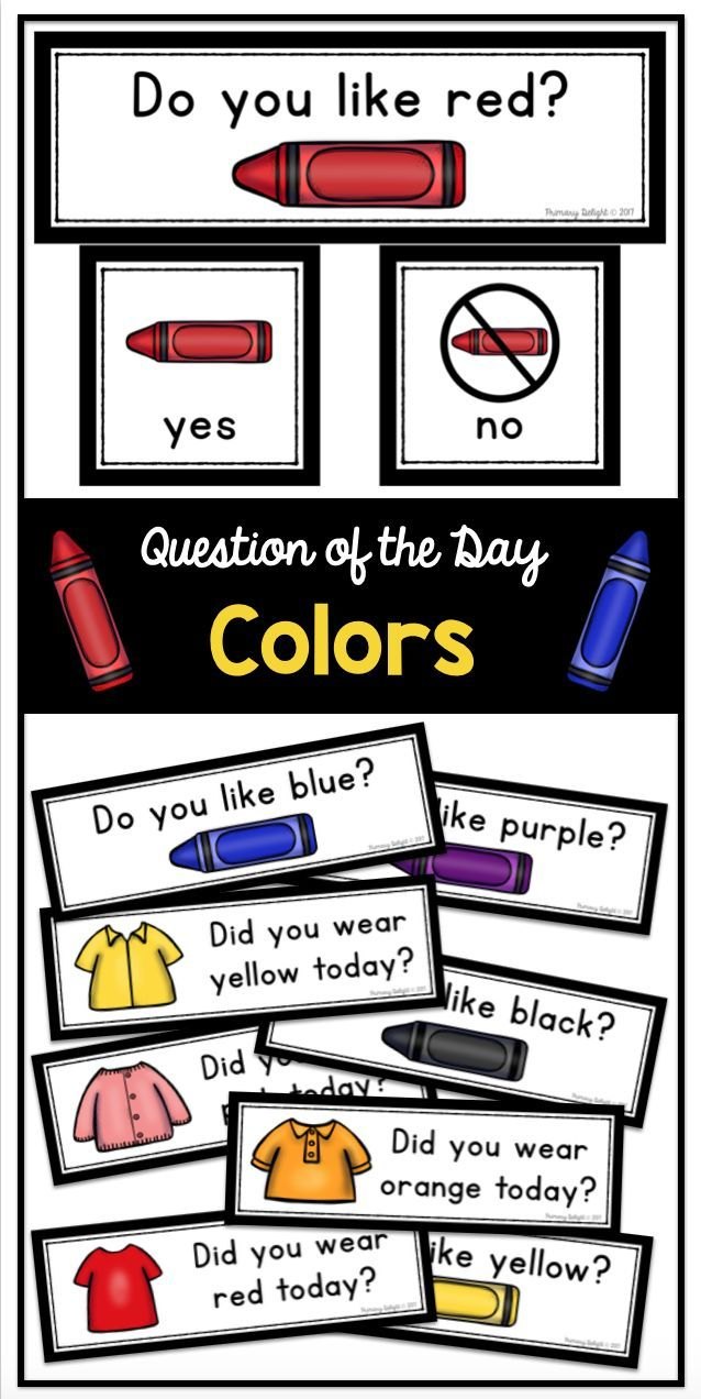 Questions of the day to practice colors - perfect for attendance or graphing.