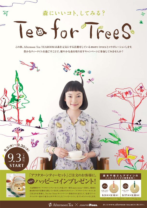 Tea for Trees