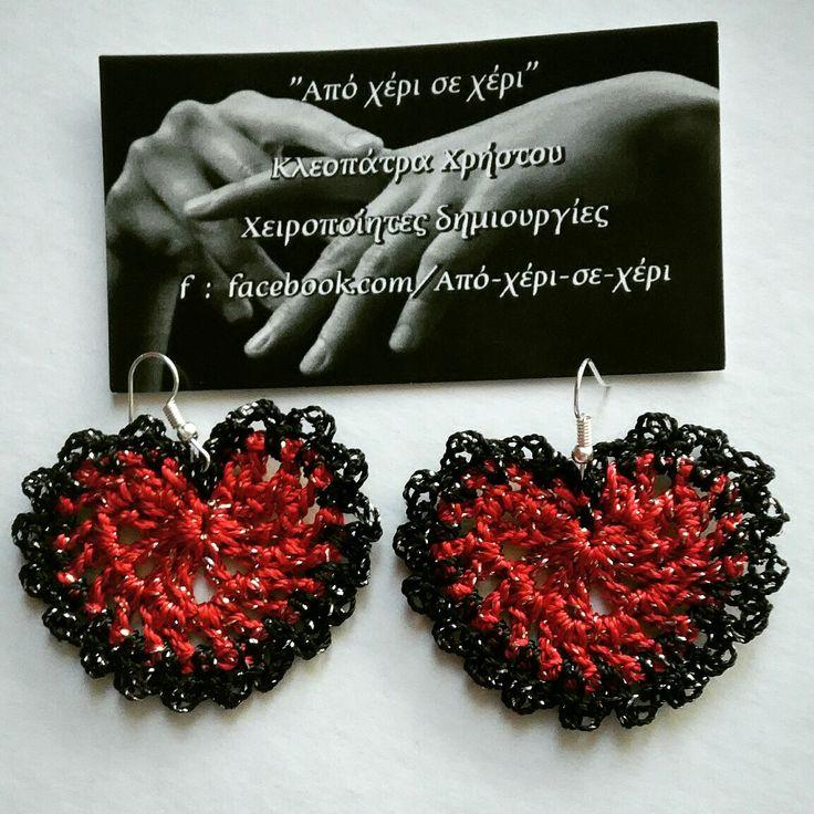 Ο Έρωτας, φέτος...ταξιδεύει στην Γαλλία !!!!!! Merci beaucoup !!!!!!!!!!!  ♡  =)  #πλεκτό_κόσμημα  #Κλεοπάτρα_Χρήστου #από_χέρι_σε_χέρι #crochet_necklace #πλεκτό_κολιέ #crochet_collar  #crochet_jewelry #crochet_statement  #crochet_freeform #crochet_art  #crochet_love #crochet_handwork #crochet_rings  #crochet_earrings #crochet_brooch #crochet_mania #handmade_jewelry #handmade_inspiration #made_in_greece #crochet_jewel_designer #colorful #style #χειροποίητο #handmade #I_love_handmade…