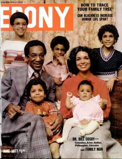 Cosby family - Ebony, 1977