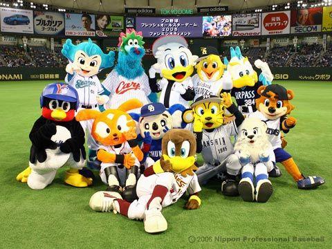 Baseball team mascot of Japan