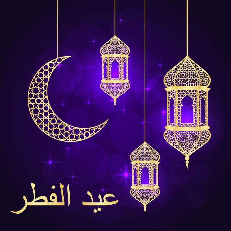 image result for eid decoration  ramadan greetings eid