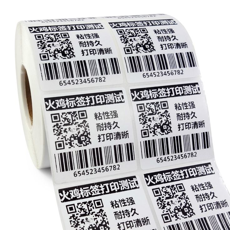20.00$  Buy now - http://alikgz.shopchina.info/go.php?t=32667991710 - adhesive label roll 40mm  x40mm(5000 stickers)  buy 3 for free riibbon  art label for zebra label marker 20.00$ #bestbuy