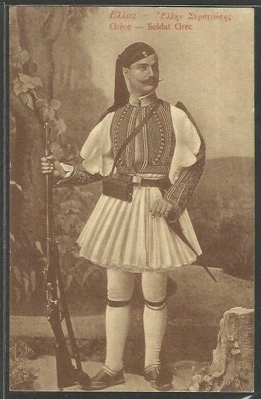 Greek soldier.