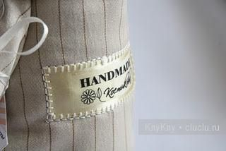 Cамодельные этикетки - Handmade. Мастеркласс