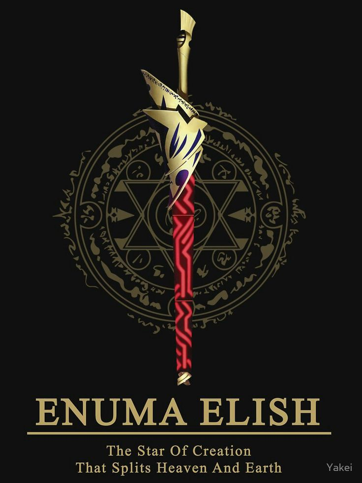 Enuma Elish, the Star of Creation that splits Heaven and Earth || Ea, Sword of Rupture