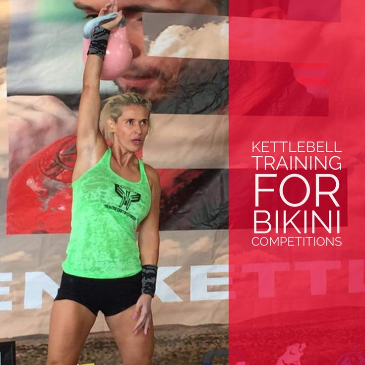 #Kettlebell Training for Bikini Competitions! Kettlebells are a great way to diversify your training plan for competition! #kettlebells #bikini #bikinicompetitor #bikinicompetition