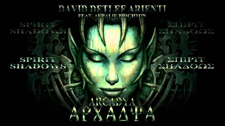 Davide Detlef Arienti - Spirit Shadow (Ft Aeralie Brighton) (Epic Beauti...